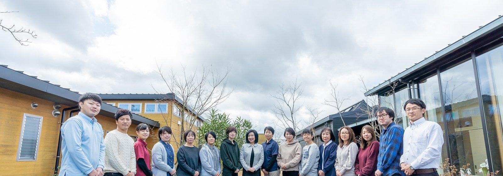 社会福祉法人名張育成会 - くらしサポート ゆっくる/生活支援スタッフ(パート職員)