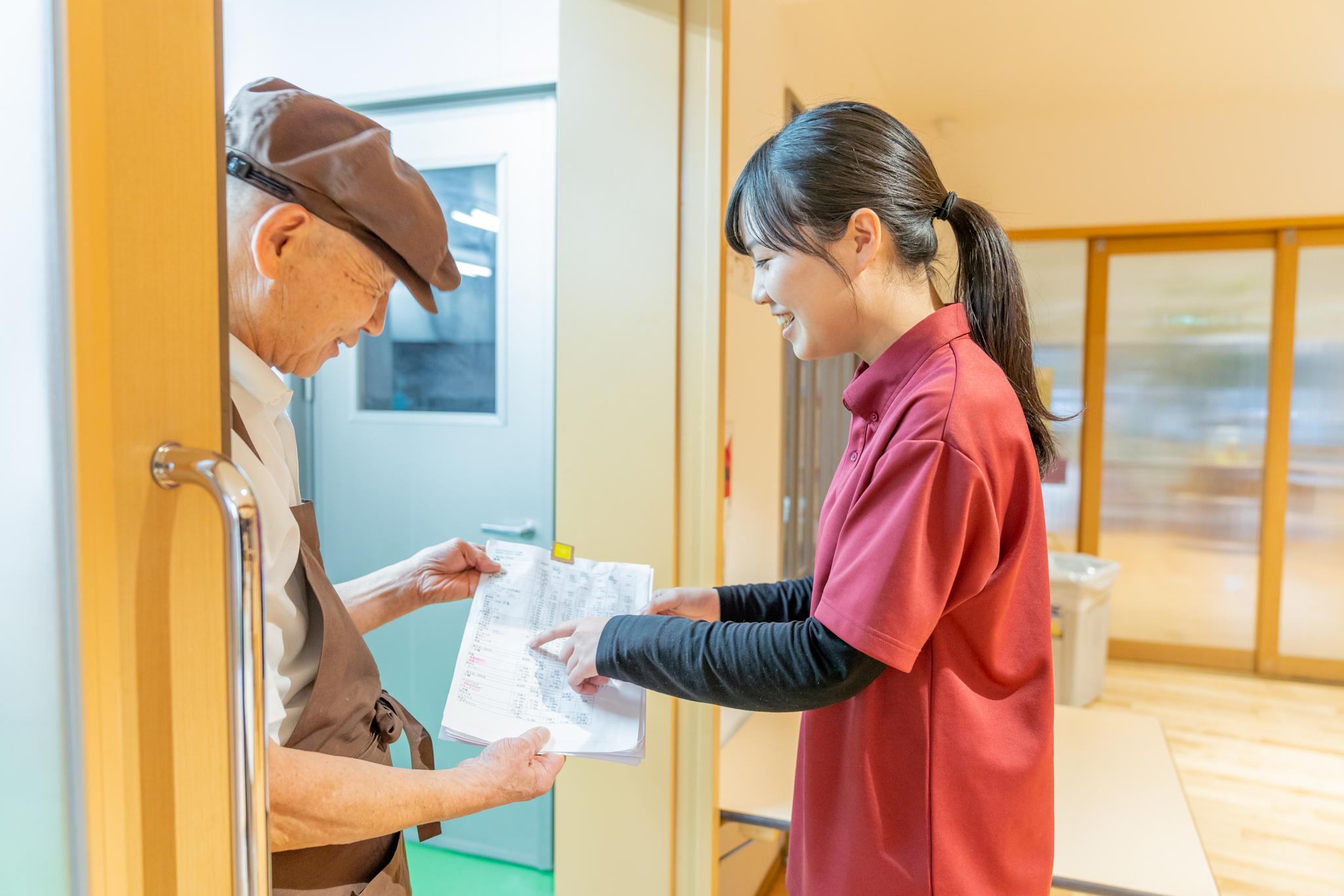 特別養護老人ホームグランツァ/管理栄養士 |
